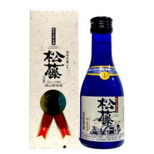 限定松藤3年古酒1合瓶