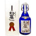 グランプリ連続受賞!「松藤 限定3年古酒」崎山酒造廠