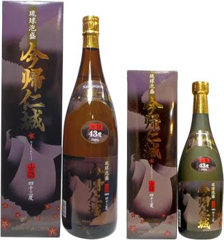 今帰仁酒造「今帰仁城 古酒43度」独特の風味と旨味