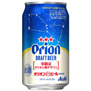 アサヒ オリオンドラフト オリオン座デザイン缶