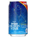 「オリオンサザンスター冬限定!星座デザイン缶」オリオンビール 販売情報