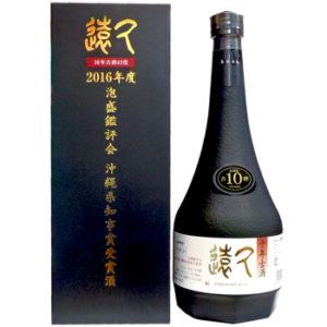 2016年県知事賞受賞酒 久遠10年古酒