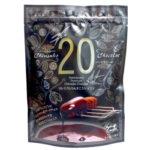 20年目の特別な味わい「プレミアムちんすこうショコラ」ファッションキャンディ