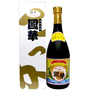 國華 甕貯蔵3年古酒