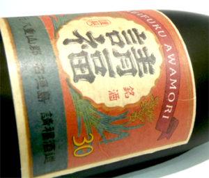 樫樽貯蔵古酒