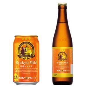 オリオンビール 琉球マイルド