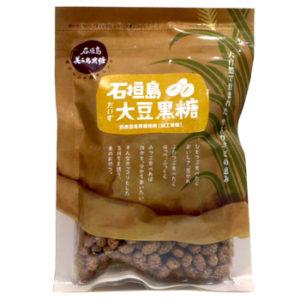 石垣島 大豆黒糖