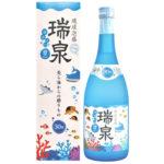 海水仕込み泡盛!「碧-blue 30度」瑞泉酒造