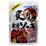 沖縄の味!オキハム「炙り軟骨ソーキ」 販売情報