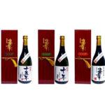 忠孝酒造「秘蔵100%古酒シリーズ」5年・10年・15年古酒!
