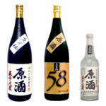 荒ろ過仕上げ!「久米仙 原酒58度」久米仙酒造