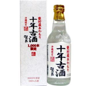 咲元10年古酒