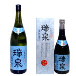 数々の賞を受賞!「青龍3年古酒30度」瑞泉酒造