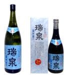 瑞泉 青龍3年古酒
