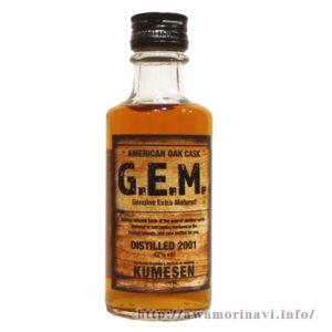 G.E.M(ジェム)お試し1合瓶