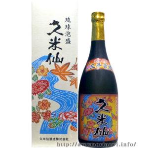 久米仙 びんがた3年古酒25度