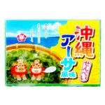 「沖縄アーサ風味せんべい」南風堂 絶妙な塩加減が美味しい!
