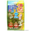 沖縄アーサー風味チップス