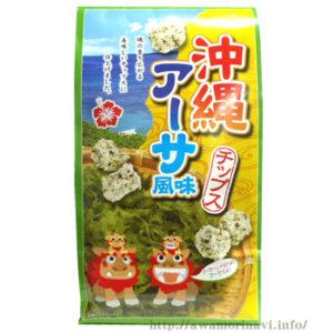 沖縄アーサ風味チップス