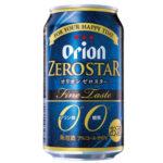 「オリオン ゼロスター(発泡酒)」オリオンビール 糖質ゼロ・プリン体ゼロ!