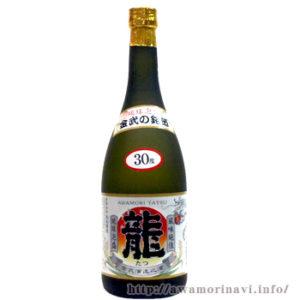 龍30度4合瓶
