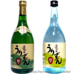「泡盛 うりずん30度・25度」石川酒造場 初夏の爽やかな味わい!