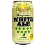 「ヘリオス シークヮーサーホワイトエール」沖縄らしい発泡酒