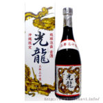 お土産に人気な泡盛「光龍3年古酒30度4合瓶」神谷酒造