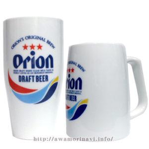 オリオンビール陶器グラス