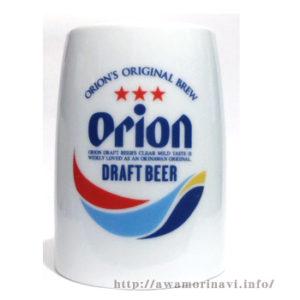 オリオン陶器マグカップ