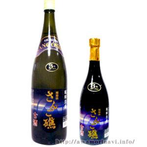 山川 さんご礁3年古酒