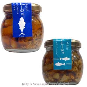 沖縄の魚 アヒ-ジョ