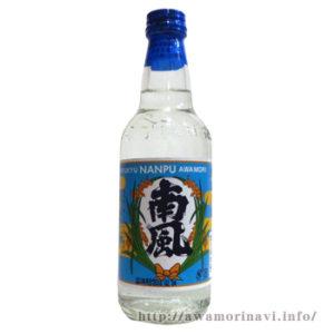 南風30度2合瓶