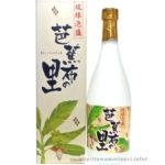大宜味村の泡盛!「芭蕉布の里30度」田嘉里酒造所