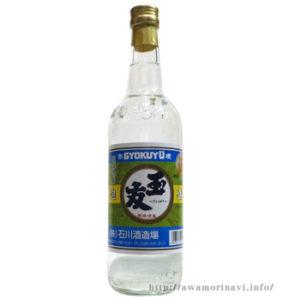 玉友30度3合瓶