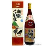 「山原くいな 3年古酒43度1升瓶」田嘉里酒造所 旨味が強い泡盛