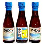 「仲間酒造の宮の鶴1合瓶」レア泡盛コレクション