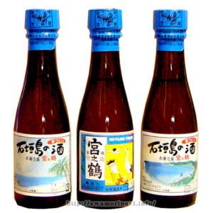 宮之鶴1合瓶
