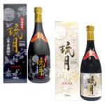沖縄限定「泡盛 琉月シリーズ」神谷酒造