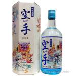 「久米島の久米仙 空手7年古酒35度」 沖縄土産にオススメな限定古酒!