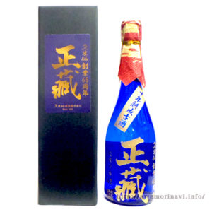 初代正蔵10年古酒