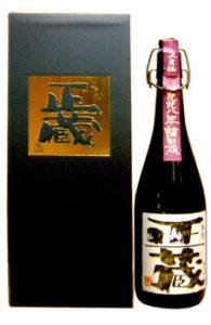 初代正蔵1998