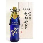 「かねやま1967年古酒42度」山川酒造 半世紀を迎えた希少古酒