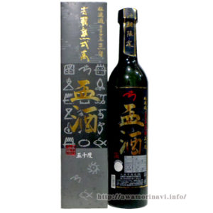 入波平 盃酒50度500ml
