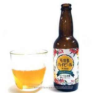 白百合の地ビール